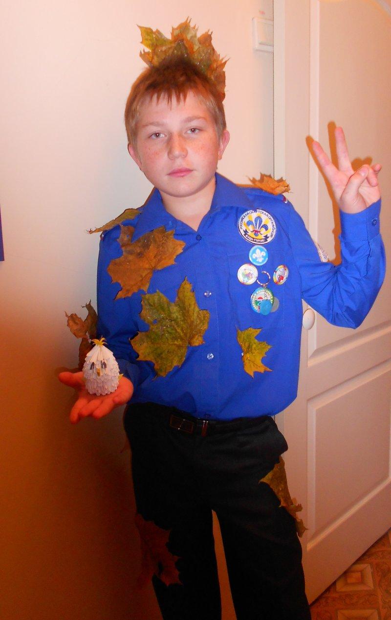 Как сделать костюм на праздник осени для мальчика - Dmitrykabalevsky.ru