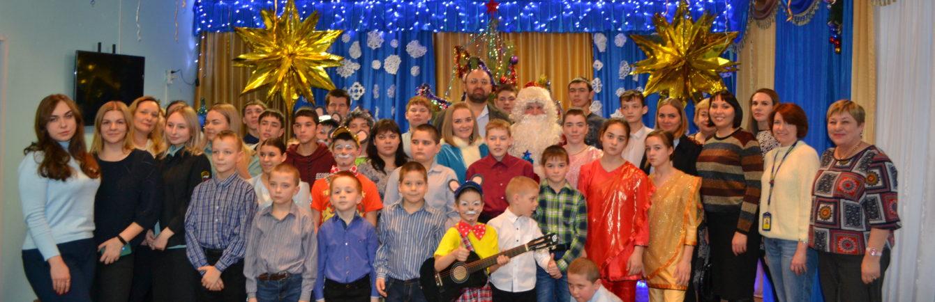 Ульяновский детский дом Гнёздышко